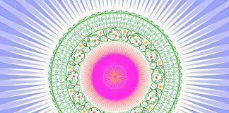 Ejemplo de Mandala
